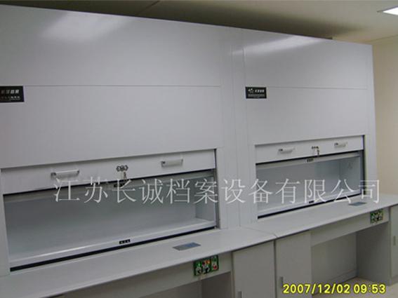 天津某电力公司资料必威手机网址