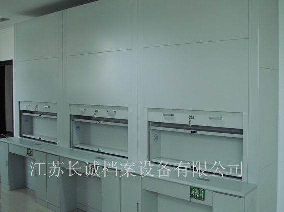河南省军区某部档案室