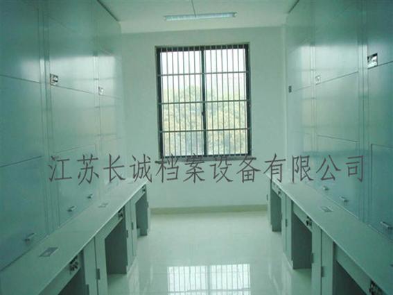 南京军区某部必威手机网址(人事普通)